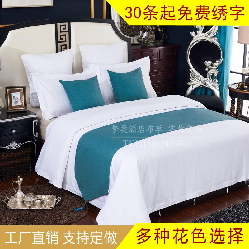 賓館酒店床上用品賓館高檔床尾巾酒店純色床旗床尾墊床蓋歐式