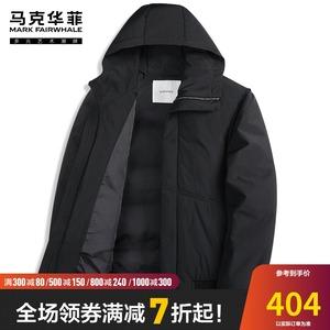 【连帽设计】马克华菲羽绒服男士短款2021秋冬新款白鸭绒外套男装