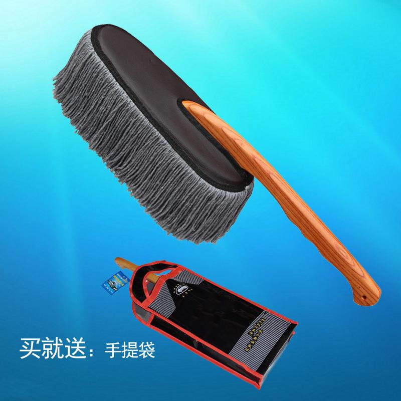 洗車用品の木は車を綿糸ワックスで車のはたきを拭きます。ワックスブラシで洗車します。