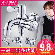分水龙头4不锈钢洗衣机水龙头快开入墙单冷加长拖把池双头双用304