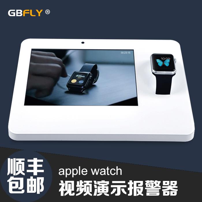 新款applewatch智能手表防盗充电报警器iwatch支架视频展示广告机