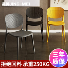 IKEA plastic chair simple modern office computer chair home creative chair adult fashion padded chair