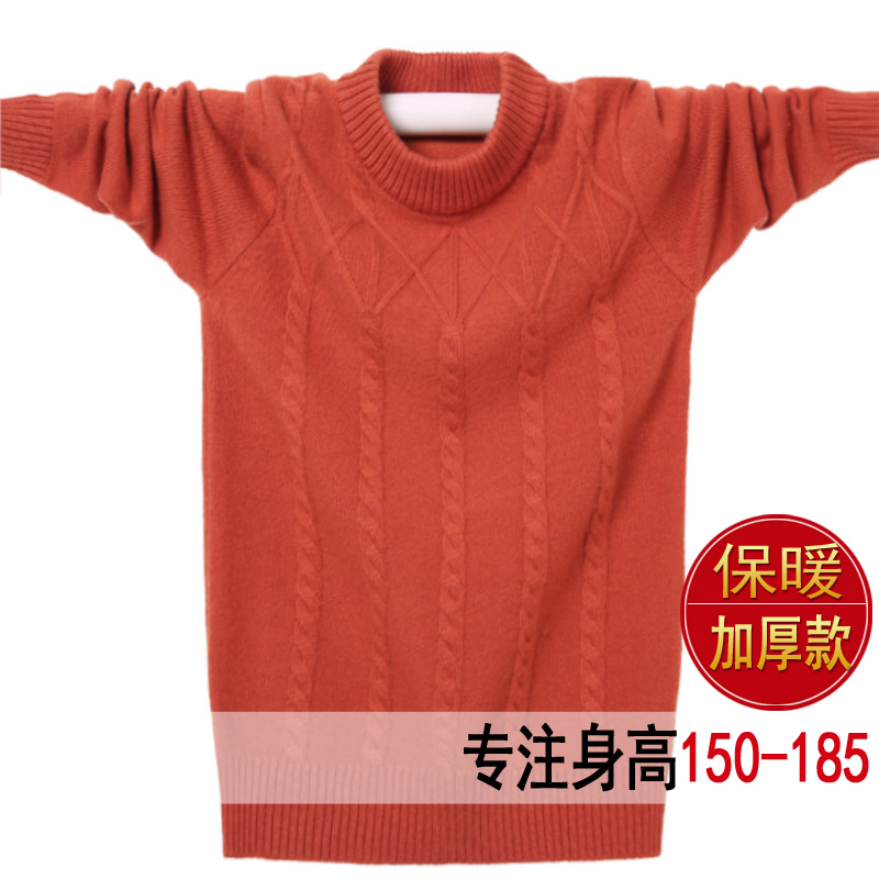 Youth sweater male student solid color twist round neck mens sweater personality cashmere warm sweater