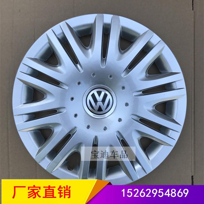 大众朗逸轮毂轮胎帽钢圈装饰轮毂盖