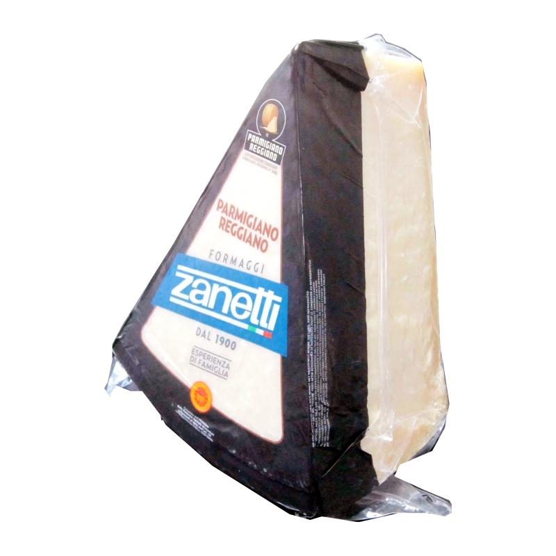 parmigiano意大利进口辛尼迪牌帕玛森瑞吉安诺天然高钙芝士纯奶酪10-20新券