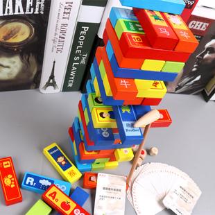 大号层层叠叠乐数字认知叠叠高抽抽乐积木益智力儿童玩具成人桌游