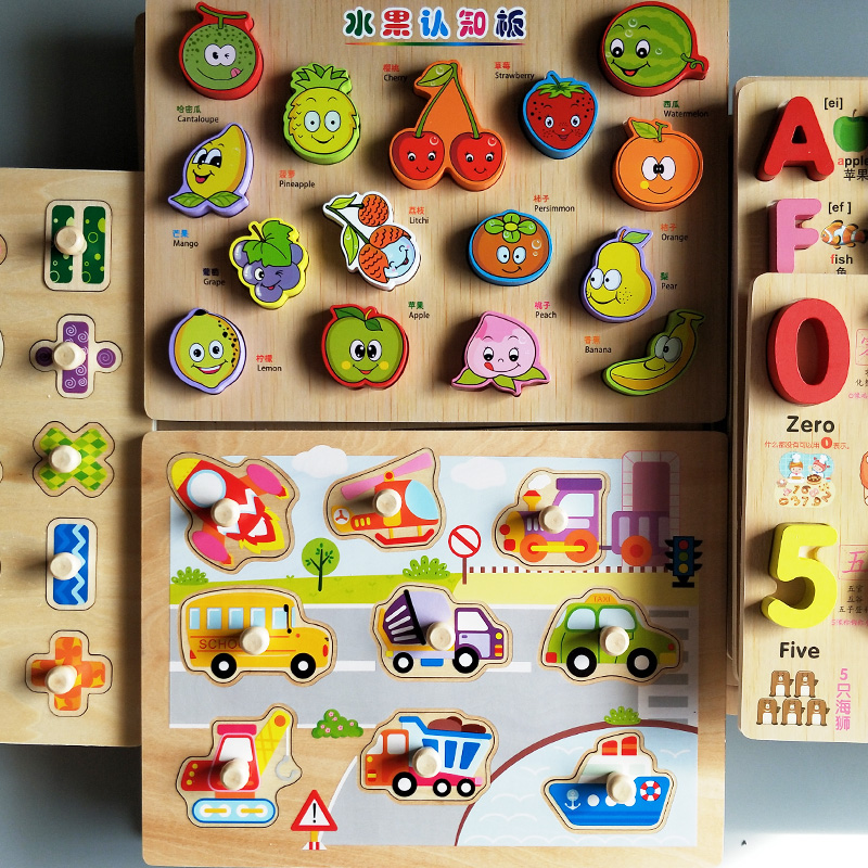 儿童积木玩具0-1-2-3-6岁婴幼儿木质手抓镶嵌板拼图数字动物认知
