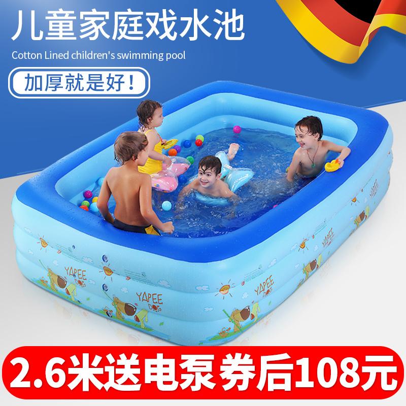 思贝婴儿童游泳池充气加大家庭游泳池家用戏水池宝宝浴盆海洋球池