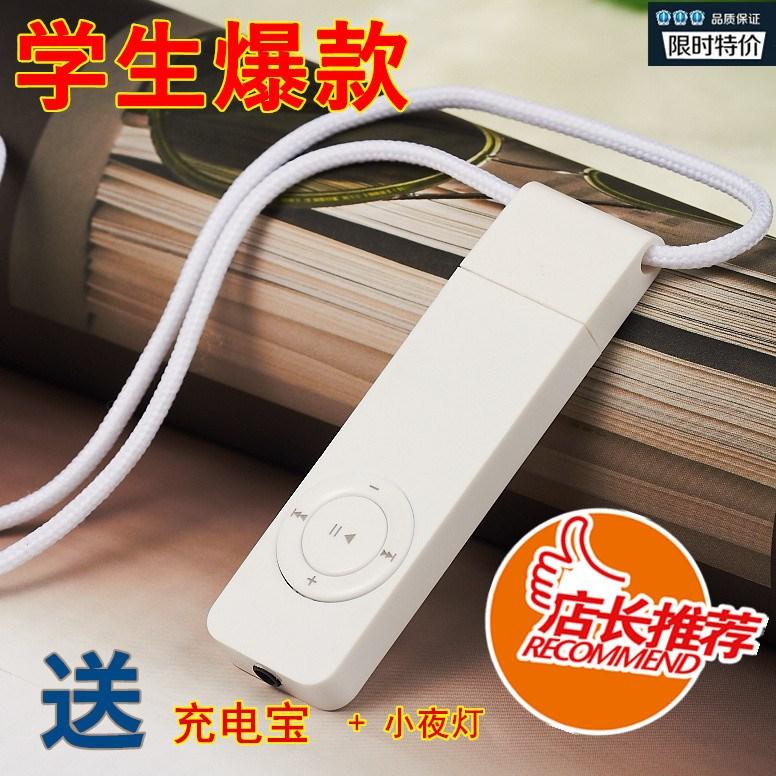 迷你便携式口香糖播放机通用型学习英语通用U盘学生随身听mp3小型