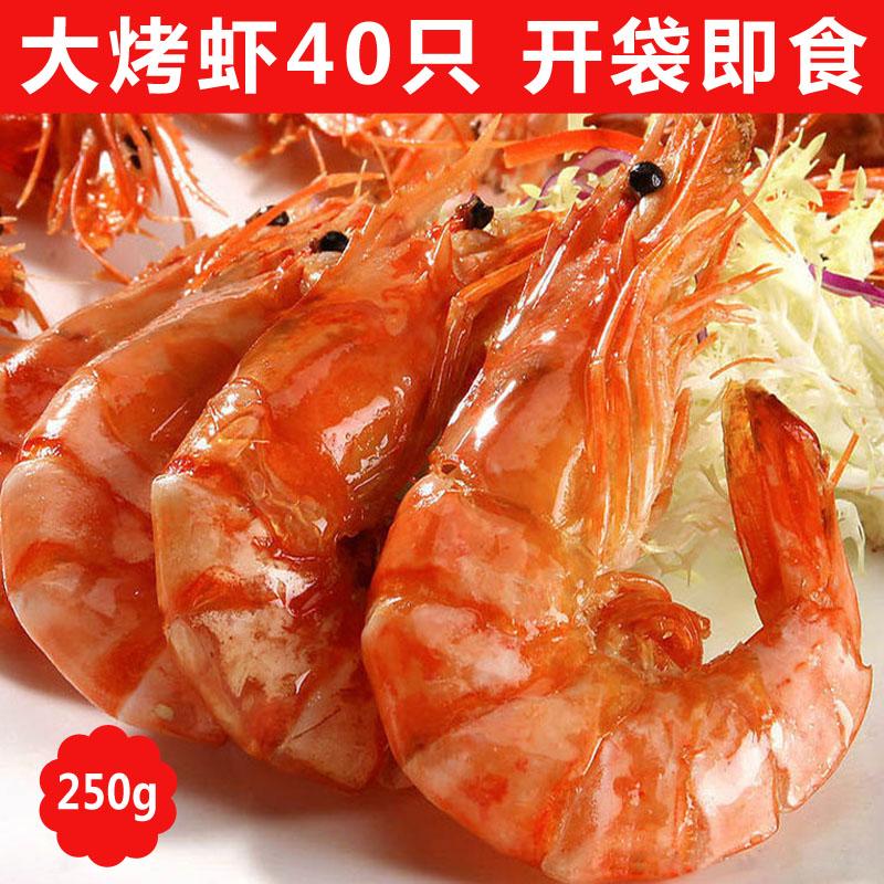 舟山野生烤对虾干即食大号干虾对虾淡干250g宁波特产海鲜干货包邮
