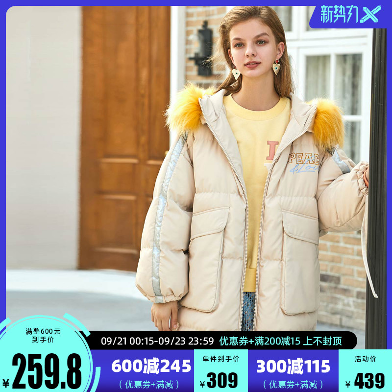绫致vero moda2020新款刺绣条棉服