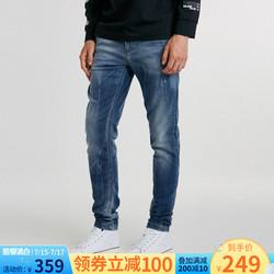 綾致|JackJones杰克瓊斯男士春夏新裝棉彈小腳牛長褲子218332534