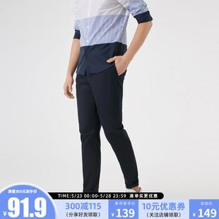绫致SELECTED思莱德新款潮流含棉微弹修身男士休闲裤S419114555