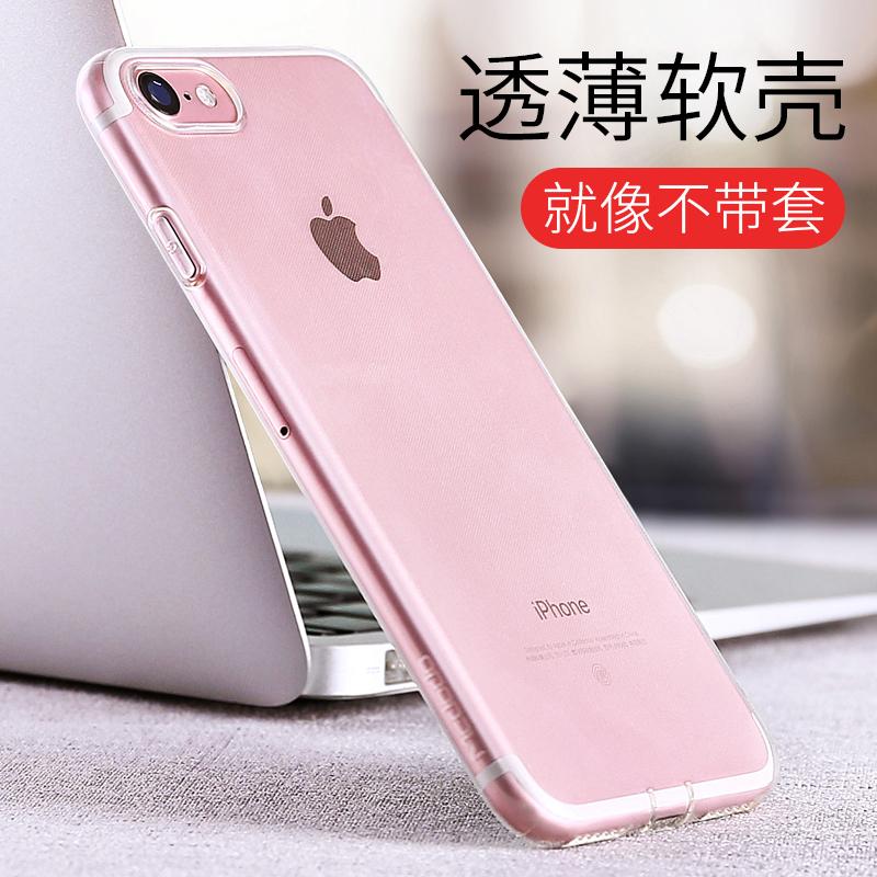 麦多多苹果7plus手机壳透明iphone7套全包7p防摔软8硅胶潮男女款