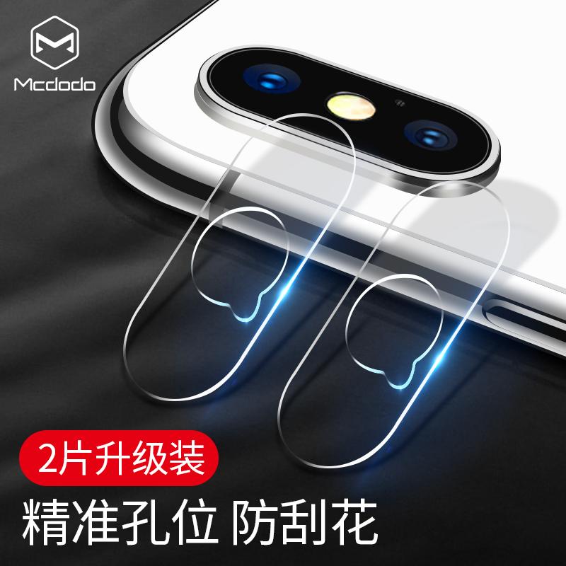 麦多多苹果x摄像头钢化膜iPhonex镜头膜8x玻璃手机后置相机保护圈