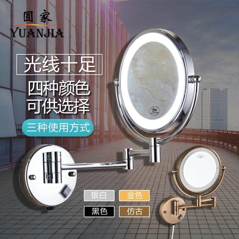 Перфорация свет косметология зеркало дуплекс LED косметическое зеркало сын ванная комната сложить соус лупа настенный стиль протяжение