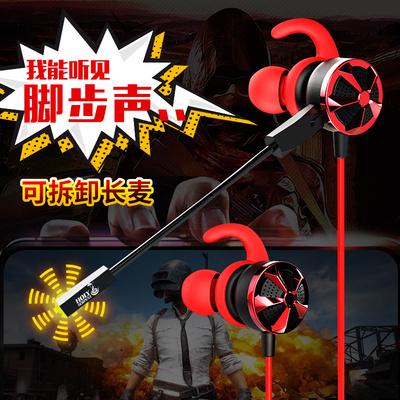 蛇圣x3玩吃雞怎么樣,蛇圣電腦耳機好嗎,最新優惠活動