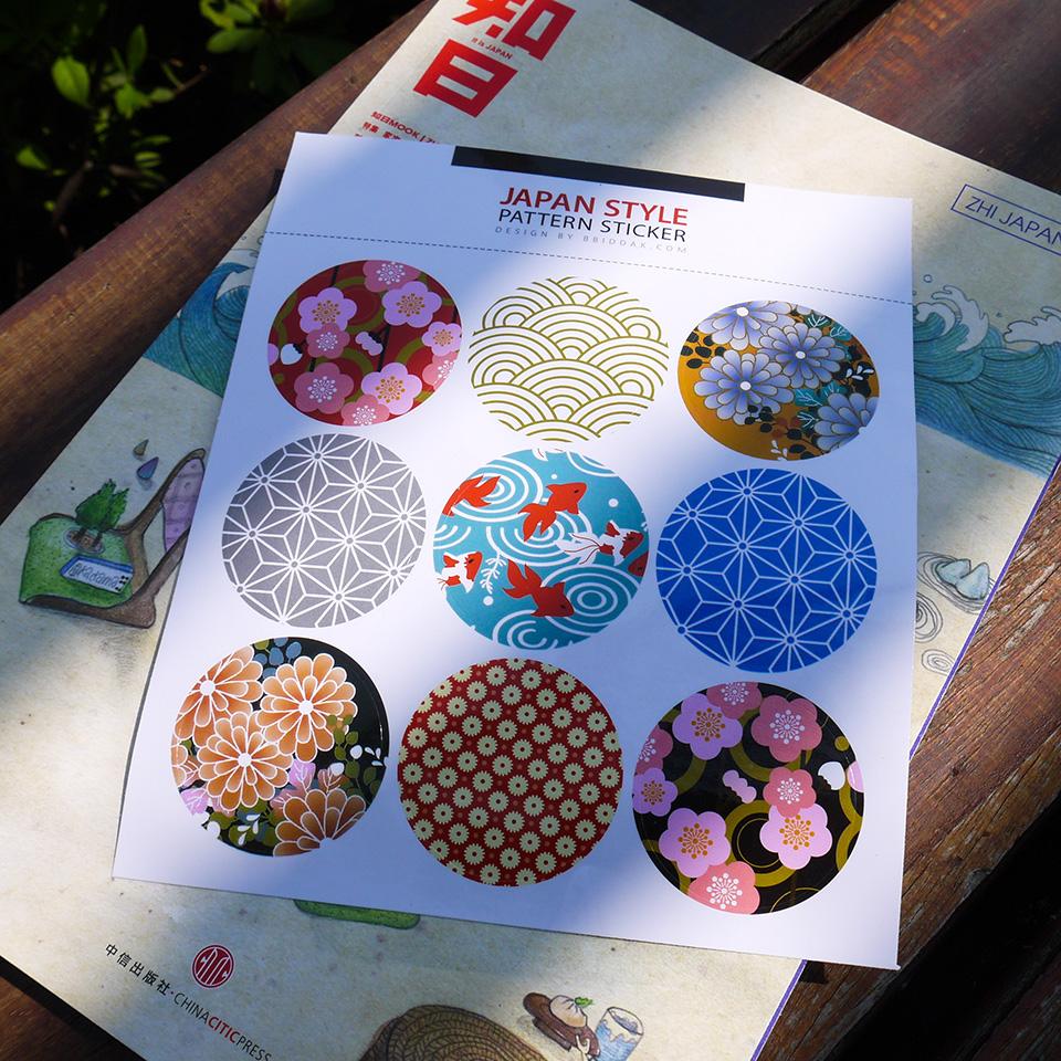 日式和风贴纸 文艺信封礼品包装不干胶装饰贴封口贴 / 白糖杂货
