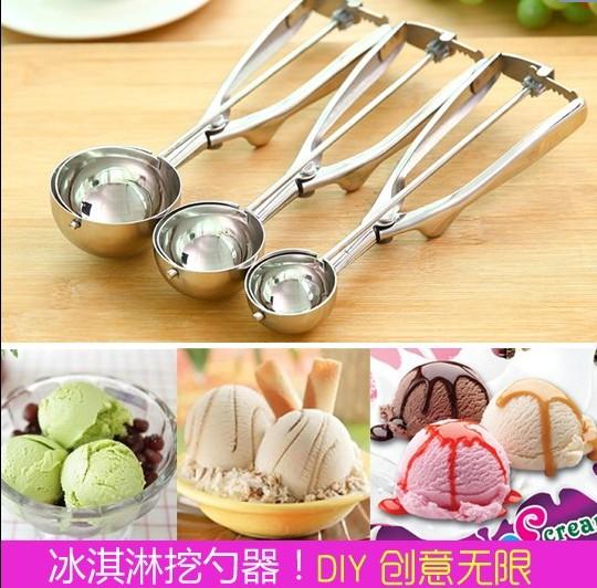 雪糕勺挖球器不锈钢冰淇淋勺子冰激凌勺打球土豆泥挖球勺商用