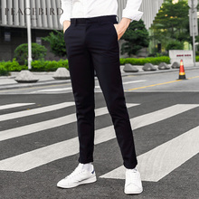 Pacific bird, men's casual pants, men's spring and autumn, fashion, slim, straight, pure, Korean, casual, long trousers.