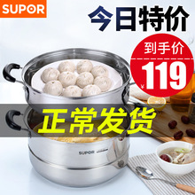 Sulpur Steam Cooker 304 Stainless Steel 26 Small 1,22 More 3-Layer Thickened Induction Cooker Household Gas Cooker Steam Cage