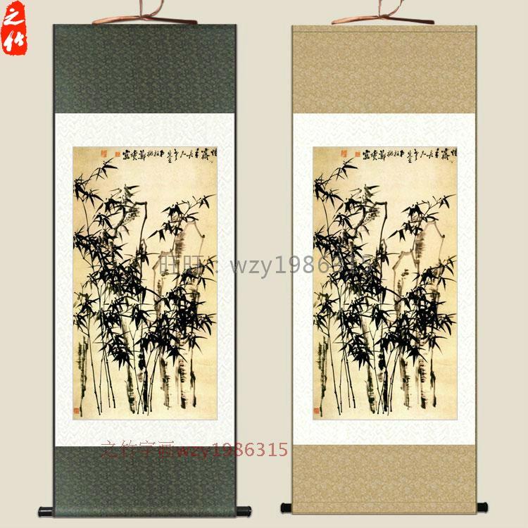 板桥郑画 竹报平安国画 客厅装饰画 办公室书房 卷轴画挂画竹子