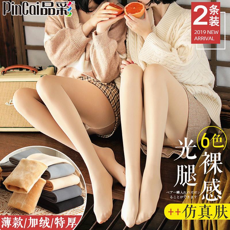 丝袜女薄秋冬款冬季加厚加绒光腿肉色神器超自然打底裤裸感连裤袜