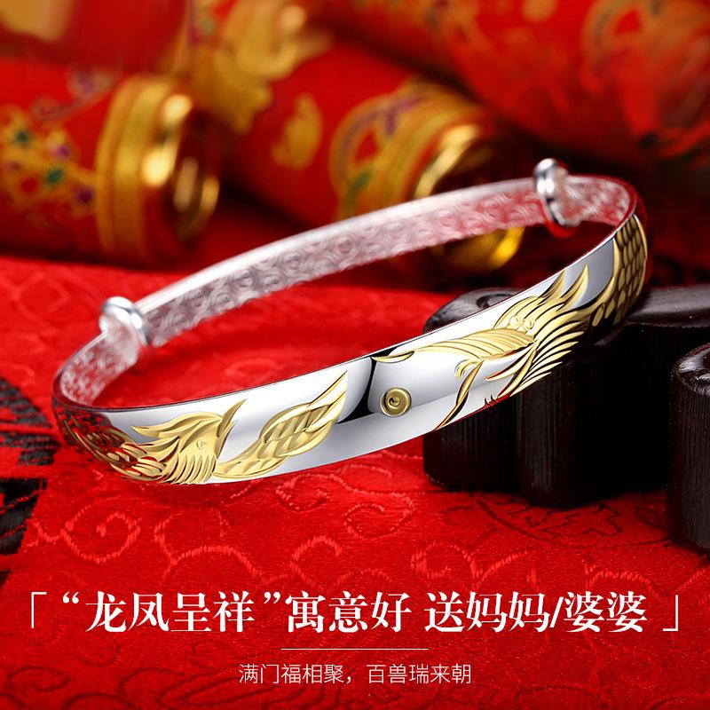 官方正品彩银手镯女龙凤呈祥鎏金足银镯子母亲节送妈妈银饰品s999