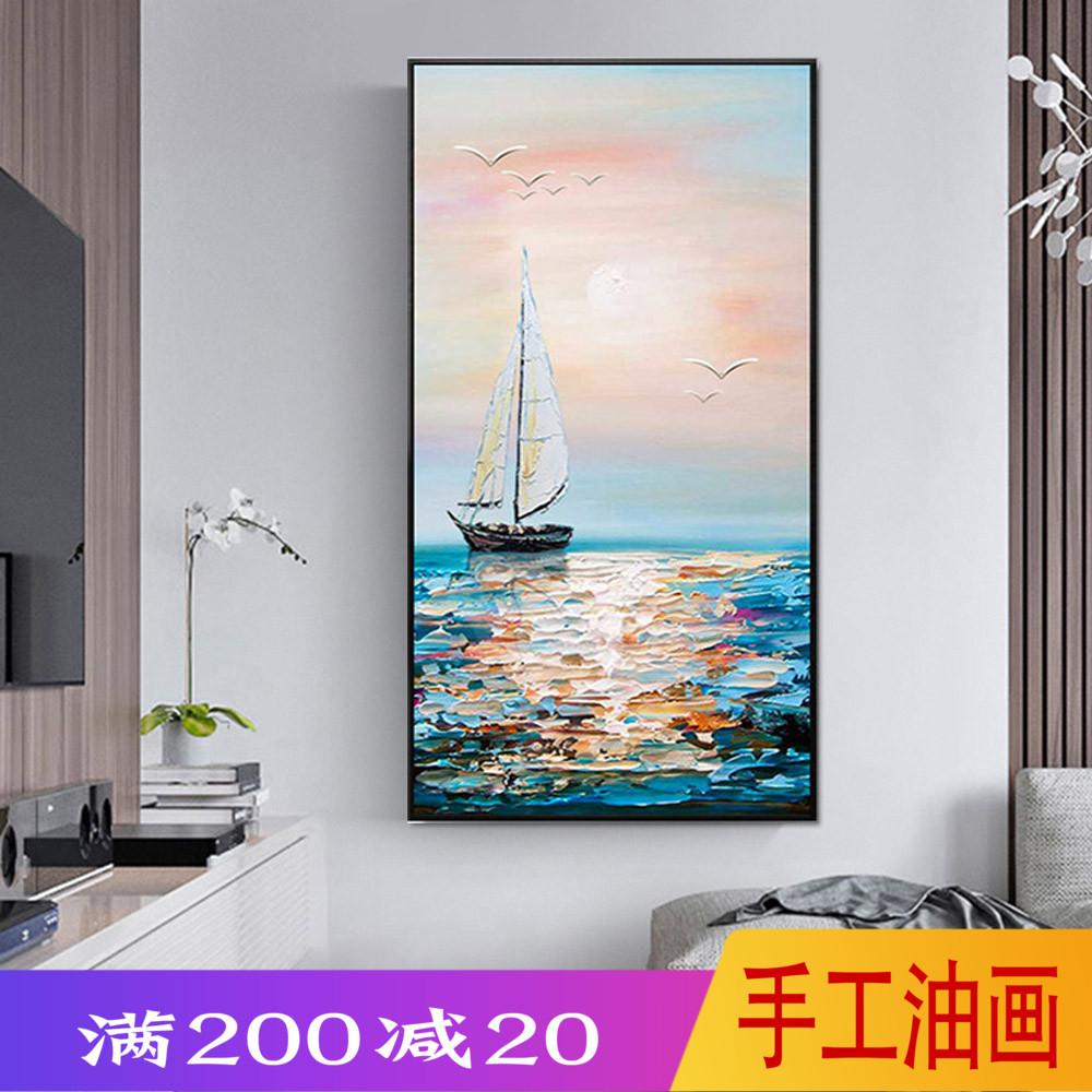 玄關抽象畫過道美式手繪油畫現代掛畫客廳沙發背景墻海裝飾畫定制