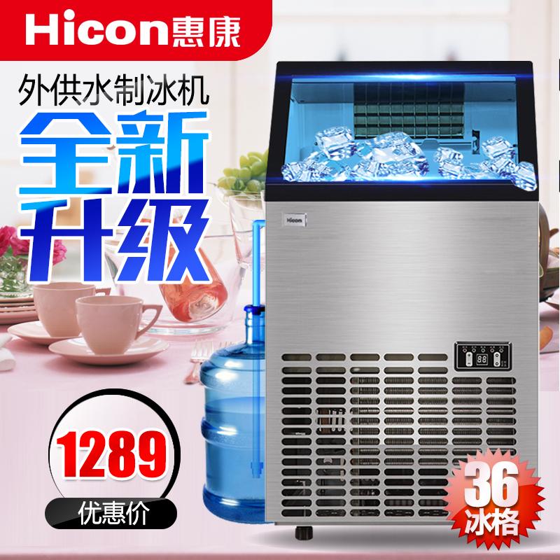 Выгода мир система лед машинально бизнес молочный чай магазин KTV большой средний маленький тип в бутылках вода 55kg автоматический квадрат лед блок строить лед машинально
