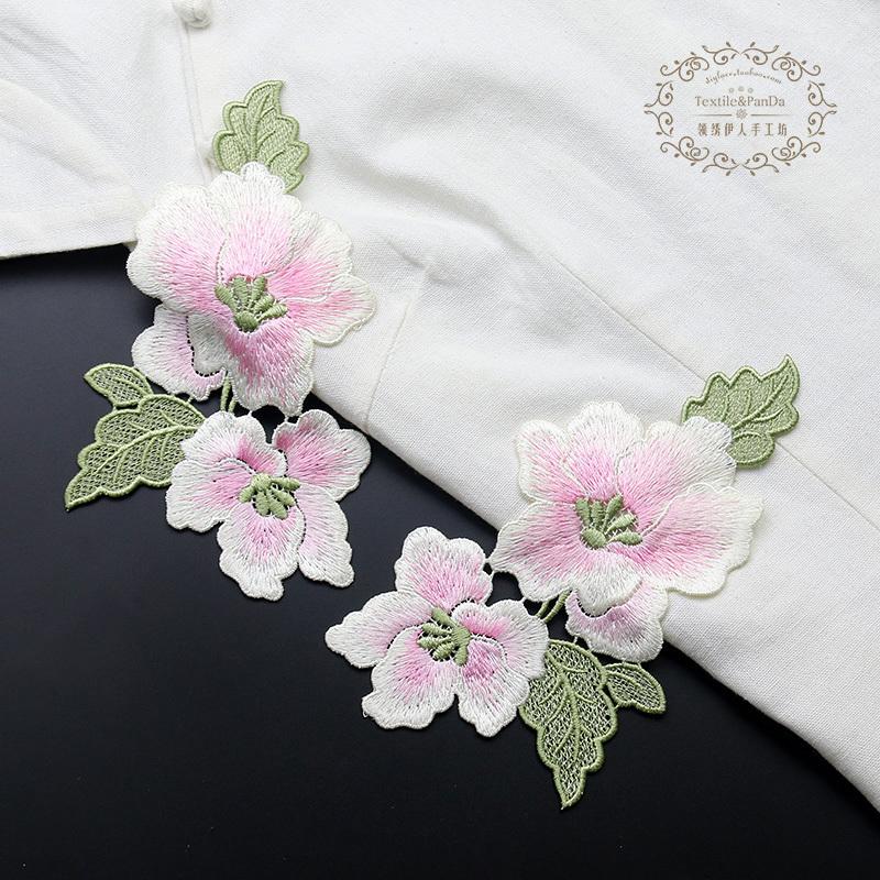 玉兰花对花布贴重工蕾丝刺绣花补衣服贴花装饰补丁贴刺绣布贴手缝