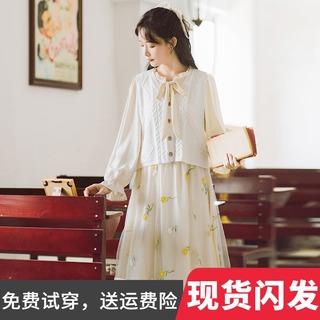 早秋时尚套装裙洋气减龄长袖碎花连衣裙两件套2021年秋季新款女装
