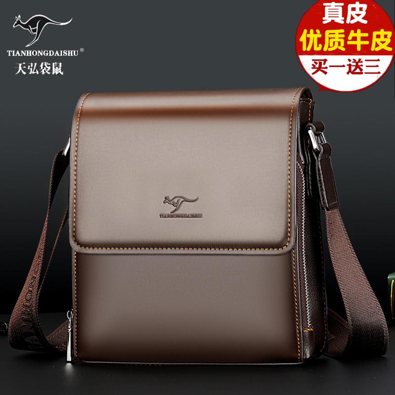Кожаные сумки Артикул 569269231907