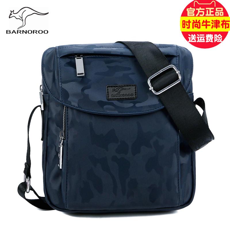 Повседневные мужские сумки Артикул 576406540128