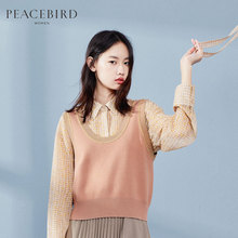 Taiping Bird Pink Orange Knitted vest Female 2019 New Autumn Pure Simple U-collar Academy Style Horse Armor