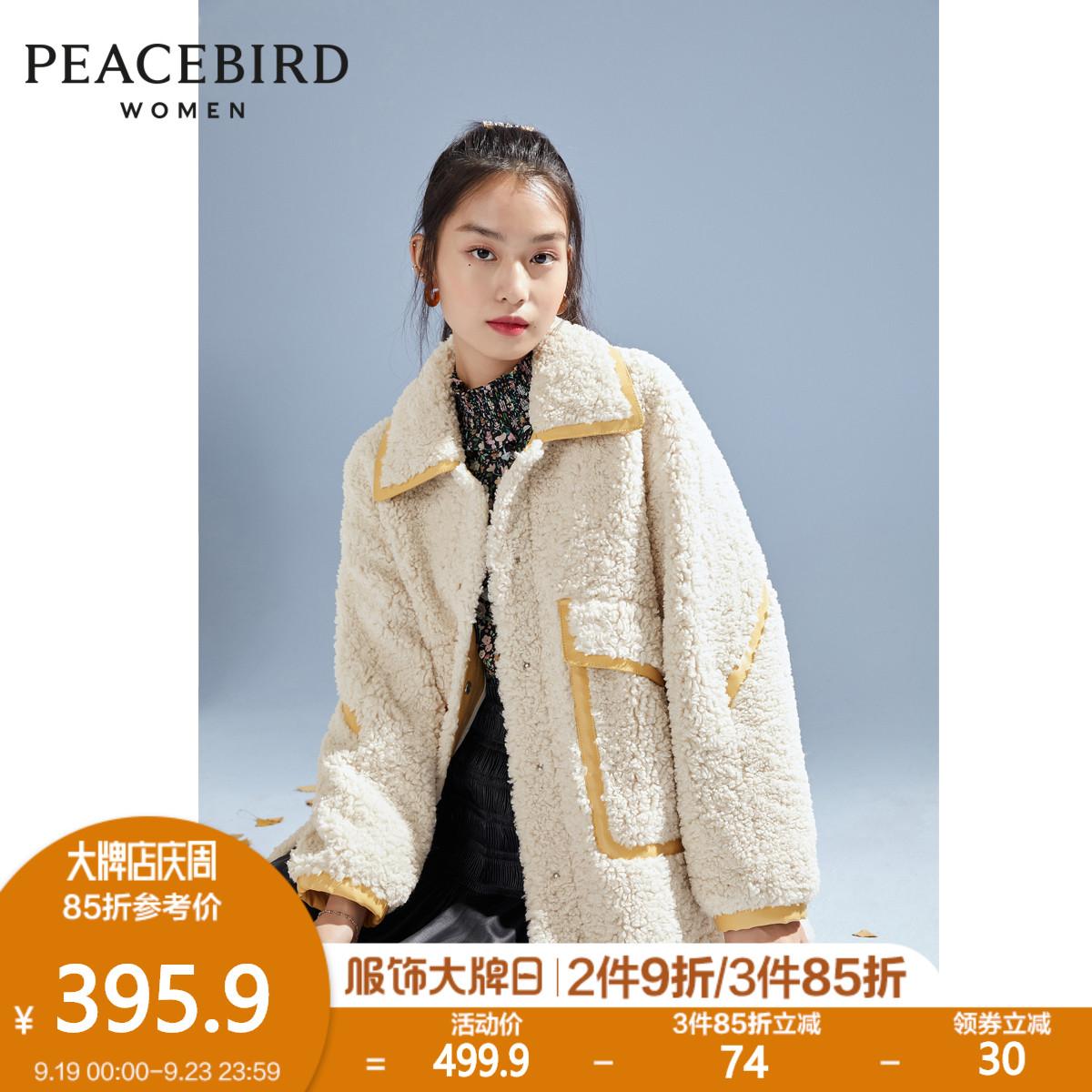 太平鸟撞色拼接摇粒绒外套女2020冬季新款韩版宽松气质毛毛外套女