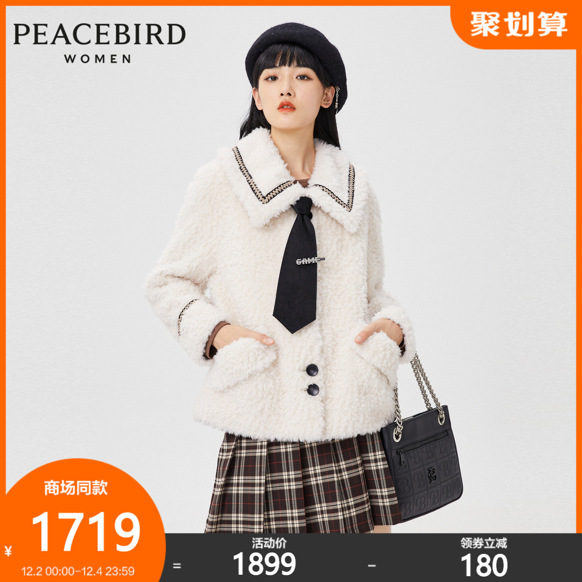 The same style Peacebird 2020 autumn and winter new female lapel tie wool coat A5ADA4162
