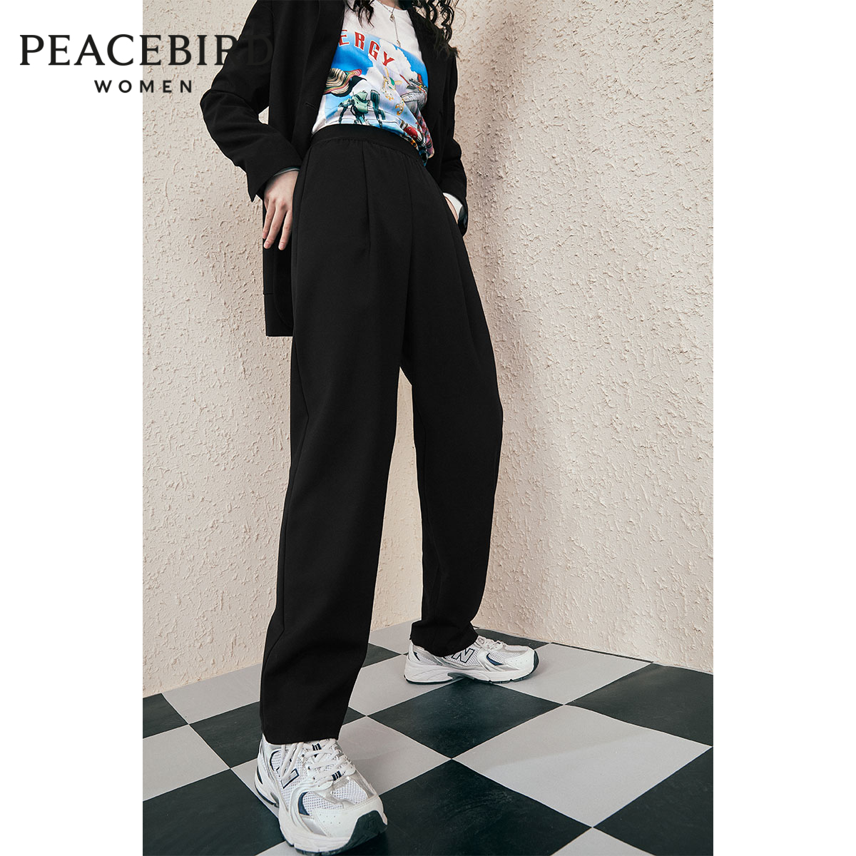 Taipingniao high waisted tapered suit and trousers for women