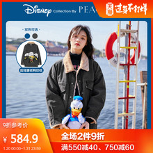 Disney's joint cowboy coat, women's plush and thickened, a new style of Maomao popular Taiping bird in autumn and winter 2019