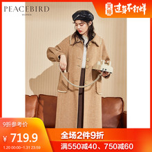 Taiping Bird Double-sided Wool Overcoat Mid-long Female Style Fall and Winter 2019 New French Retro-lapel Wool Overcoat Female