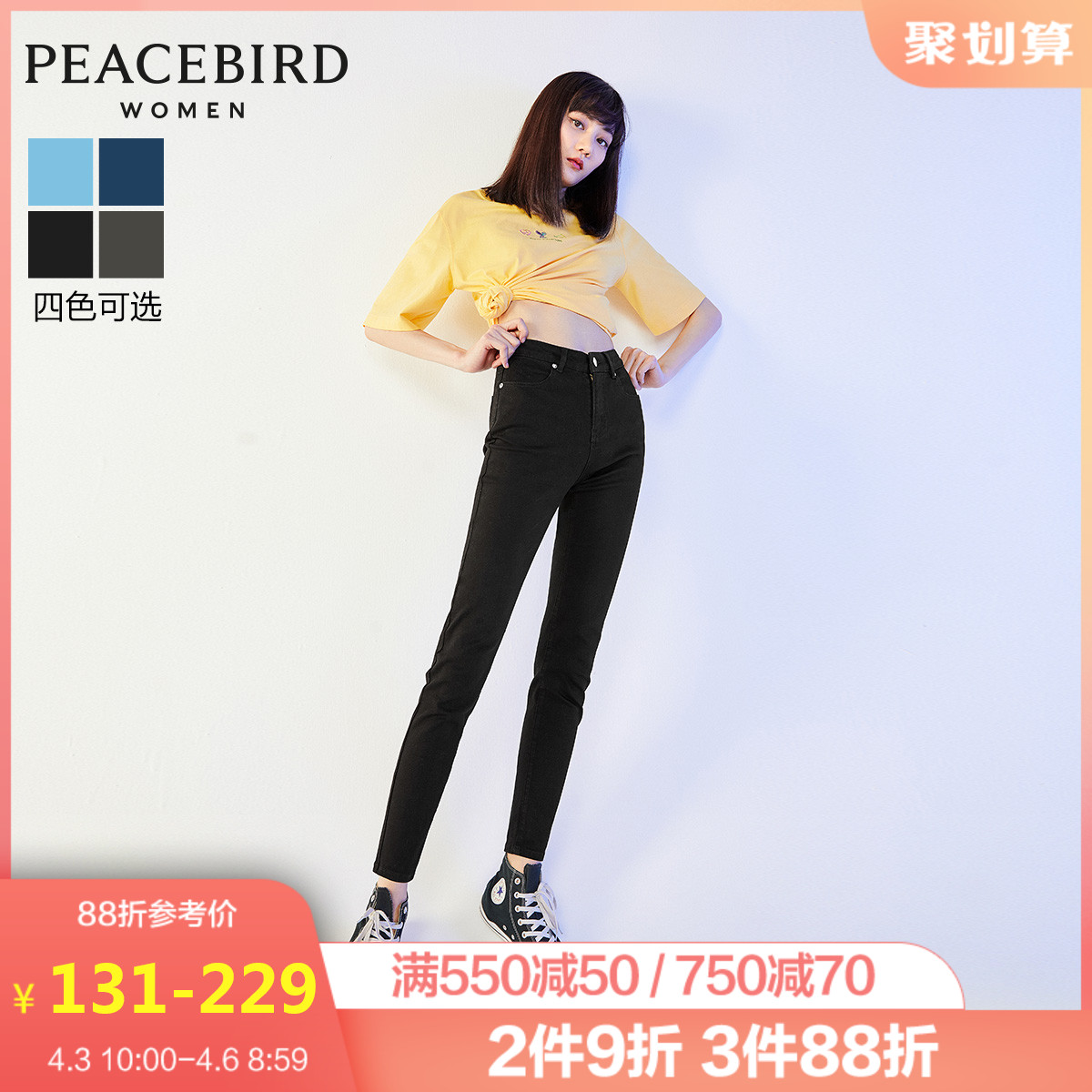 Taiping bird high waisted jeans women's spring dress 2020 New Black Slim Slim Leggings women's jeans