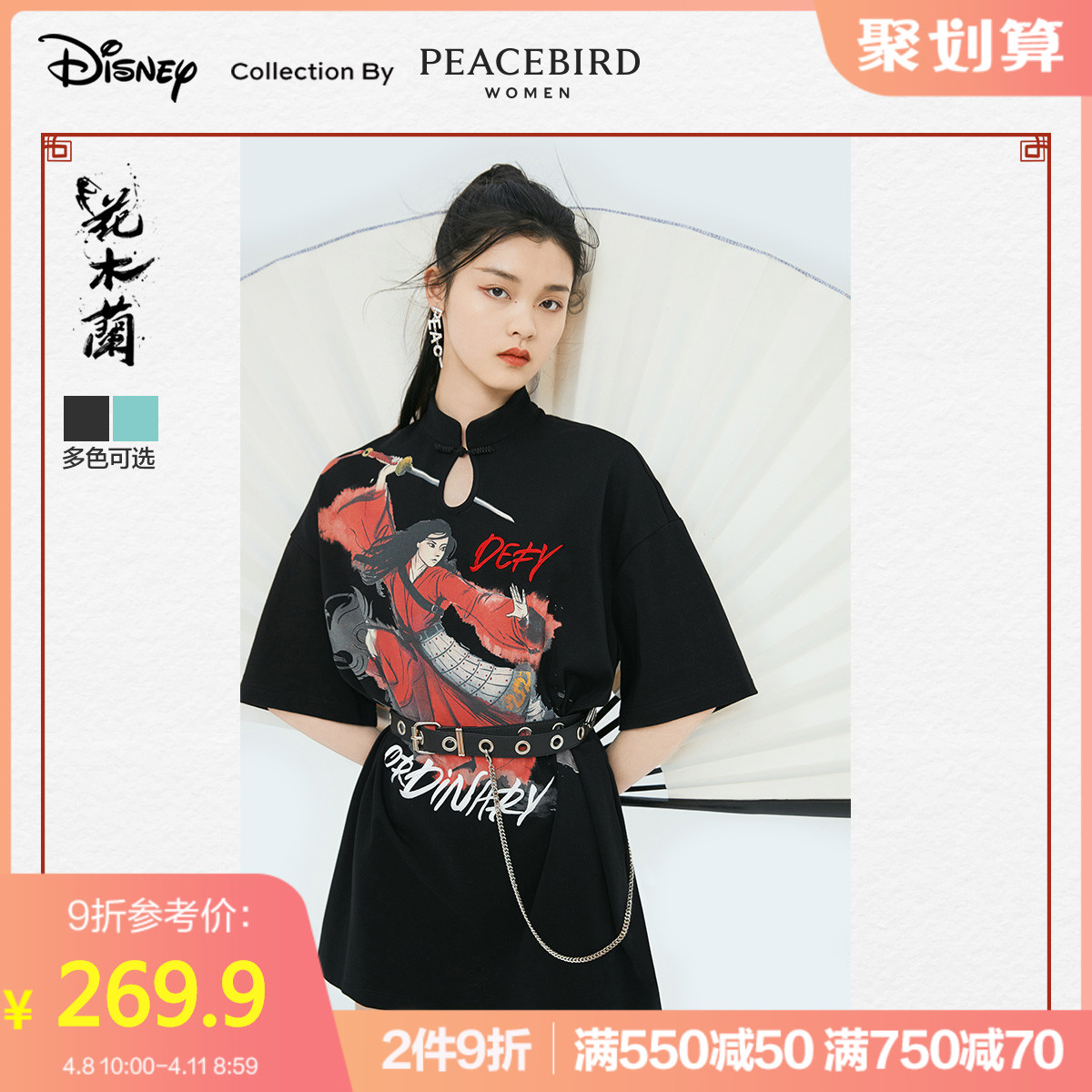 Disneyland flower Mulan and Taiping bird embroidery black dress women's turnbuckle cheongsam 2020 new summer