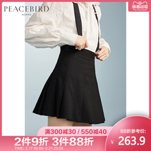 Taiping bird black high waist pleated skirt women's new detachable straps college style light proof skirt in spring 2020