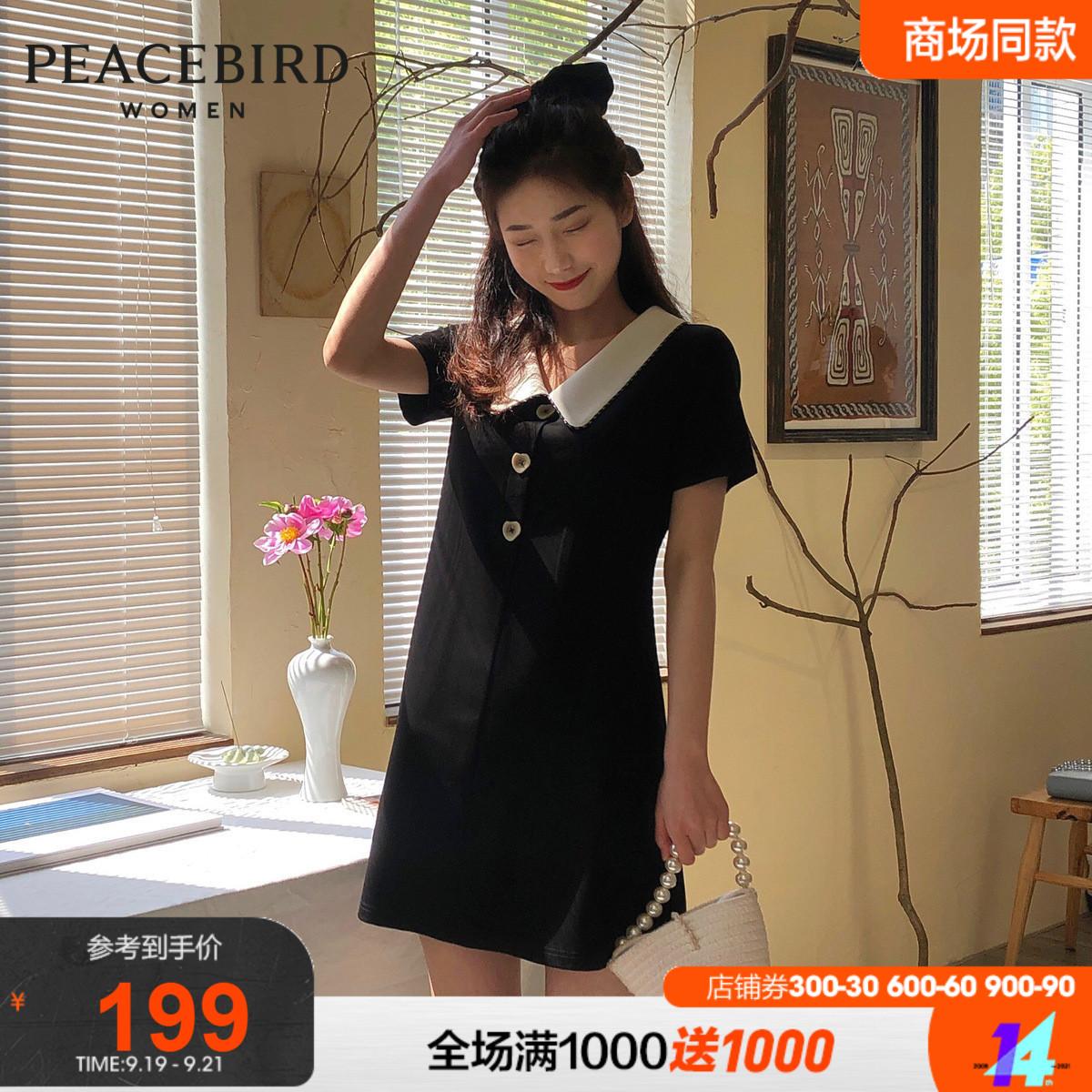 【商场同款】太平鸟翻领连衣裙女2021夏新款收腰短袖法式小黑裙