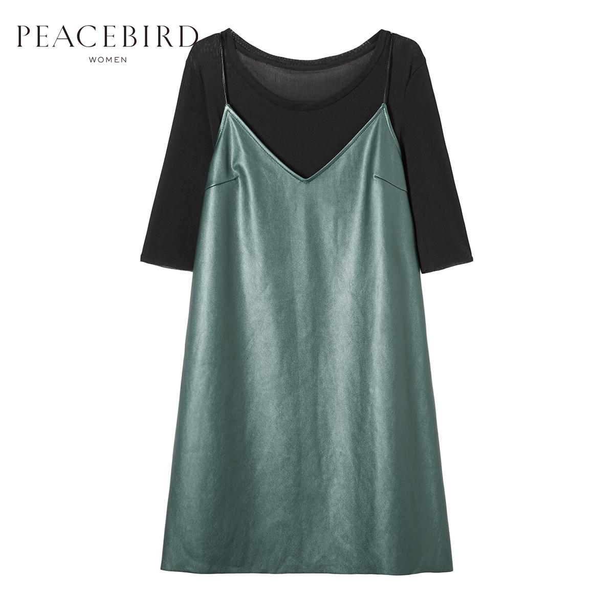 【商场同款】太平鸟女装2018夏装新款pu吊带连衣裙两件套裙子女