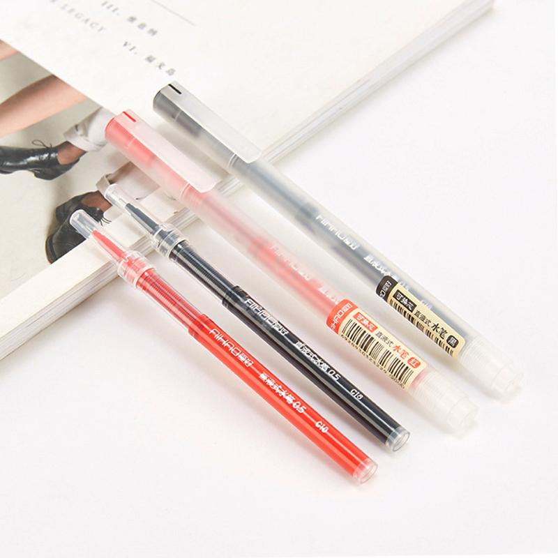 爱好直液式走珠笔可换芯0.5全针管学生用中性笔大容量签字笔水笔