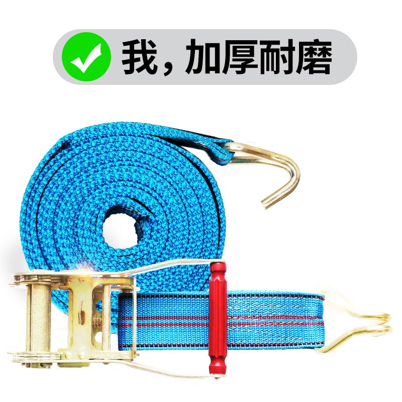 货物捆绑带小货车拉紧器加厚耐磨刹车绳收紧器紧绳器打包带绞绳器
