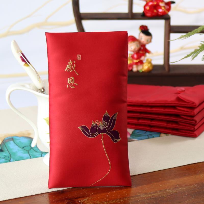 Конверты для Китайского нового года Артикул 576526476407