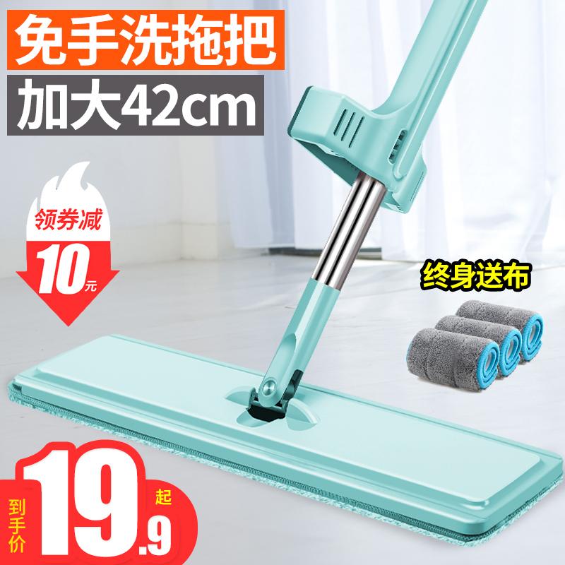 新款免手洗平板拖把家用木地板瓷砖干湿两用一拖净网红懒人拖