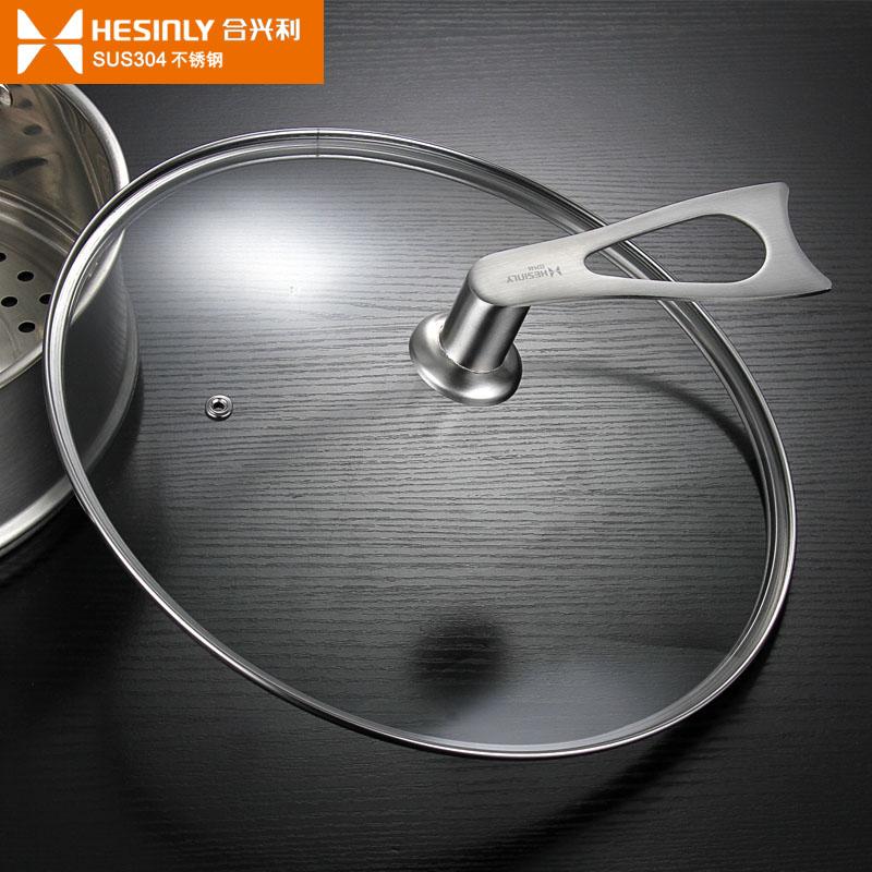 炒锅家用玻璃盖平底盖子28 30寸煎锅